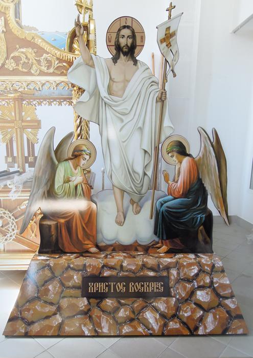 Воскресіння (велике)
